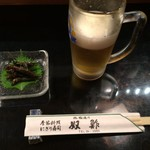 奴鮨 - 料理写真:生ビールとお通し