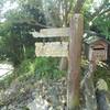 カントリーコテージ松尾邸 - 外観写真: