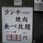 72495561 - 店前