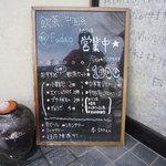 FUDAO - Fudaoの入口にあるボードです。