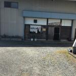 会津らーめん 磐梯山 - お店様、車は店の前1〜2台。手前の建物の横に何台か。バイクは左側に止めて有りました。