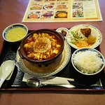 中国料理 天安門 - 灼熱の太陽麻婆豆腐