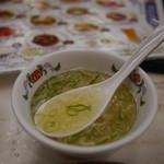 餃子の王将 - スープ~☆