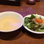 72503283 - サラダ、スープセット 190円