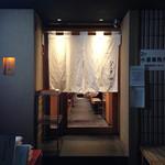 天丼 金子屋 -