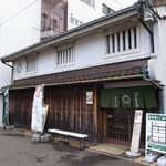 72510031 - 「つぼ市製茶舗」さん