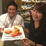 石垣牛と島料理 佐々木勝 - あいちゃん誕生日おめでとうございます☆彡