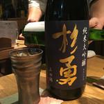 酒膳 蔵四季 -