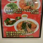 ベトナム食堂 フォー・ホア -
