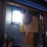 72514715 - 「シンスケ」さん