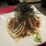 MARU - 大根サラダ450円