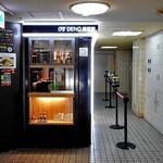 175°DENO〜担担麺〜 - バー・バルのような外観