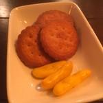 ビターフルーツ -