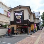 麺屋 TRY - 麺屋 TRY