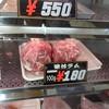 肉のさかい - 料理写真: