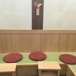 茶寮 伊藤園 - ここは簡易的なお気楽席