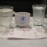 MARU - 蔵元別利き酒セット850円(東洋美人)
