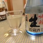登里市 - 冷酒(日本盛
