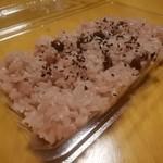 すがや和菓子店 - 料理写真:お赤飯