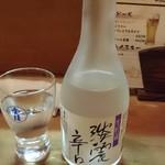 おでん でん姫 - 金稜・淡麗辛口 生貯蔵酒