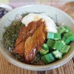ネマルカフェ - 穴子とオクラのトロロ丼(950円)