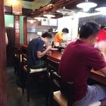 麺食堂 88 - 店舗内観