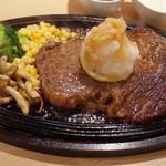 讃岐うどん あ季 - ステーキ(1800円・外税) おろしポン酢