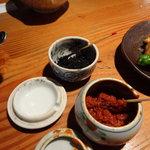 7253900 - 竹炭の柚こしょうと辛みそ(調味料)