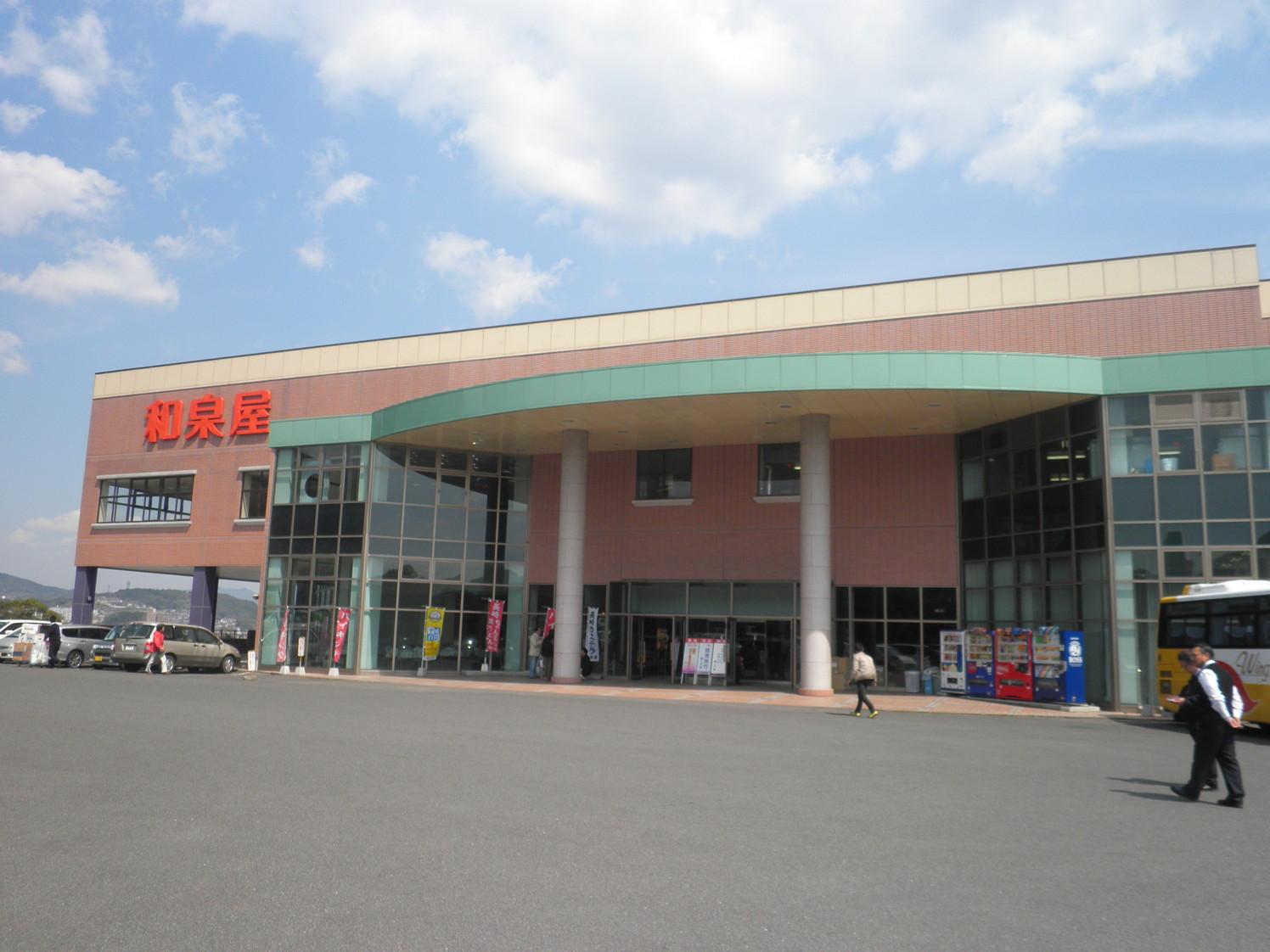 佐世保和泉屋 大塔インター店(ハウステンボスそば)