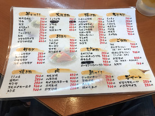 全国珍味・名物 難波酒場 - メニュー