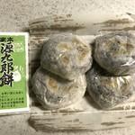中嶋源九郎餅本舗 - 源九郎餅 130円(税込)×4個