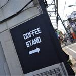 アイアンコーヒー -