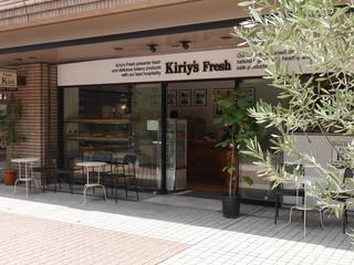 キリーズ フレッシュ 広尾店