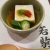 若駒 - 料理写真:嶺岡豆腐