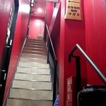 ヲガタ - 階段