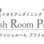 イタリアンダイニング マッシュルームプライム - イタリアンダイニングマッシュルームプライム大阪上新庄店