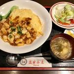72541601 - 日替わりランチ定食の「麻婆豆腐玉子焼ご飯」(700円)
