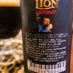 あんがはる - 「ライオンビール」(650円)
