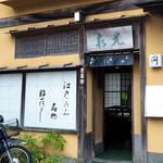 72542464 - 北鎌倉駅から徒歩5歩!