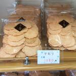 吉香 - 料理写真:かおりさん 280g大袋 1080円