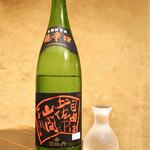 華 - ☆司牡丹酒造 特別純米酒 自由は土佐の山間より