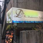 D's Mediterranean Kitchen -