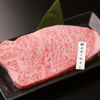 神戸牛焼肉をリーズナブルに