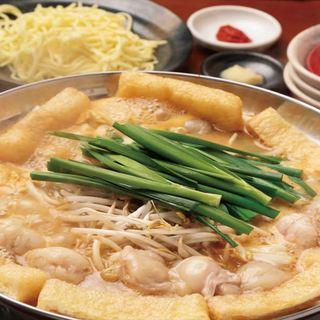白味噌のスープが決め手!必ずハマる名物「京もつ鍋」