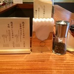 麺や いま村 - 卓上調味料