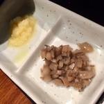 麺や いま村 - レモン生姜&オイル漬けきのこ