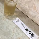 かつ亭 - 冷たいお茶