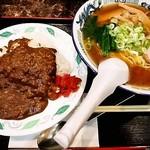 優鳳 - カレーセット(醤油)