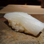 菊鮨 - ◆ヤリ烏賊(鐘崎)・・特有のねっとり感と食感のいい品。