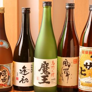 和食の味を引き立たせる相性抜群の地酒で一献◎
